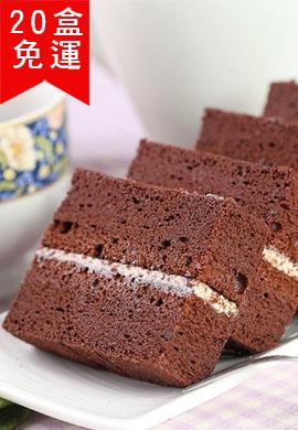 巧克力金磚6入*20盒(免運)