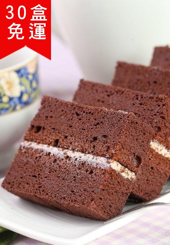 巧克力金磚6入*30盒(免運)