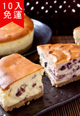5吋經典重乳酪蛋糕 10入(含運)