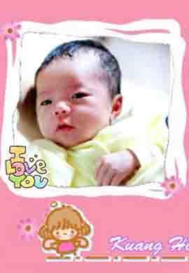 寶寶的第一張生日卡~彌月賀卡範例